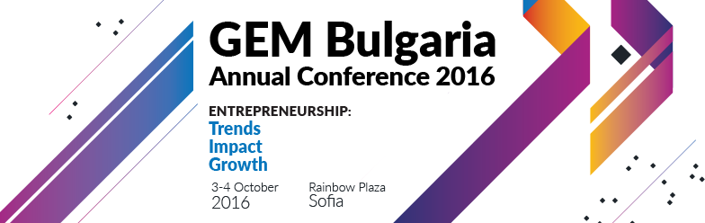 GEM Bulgaria Annual Conference 2016