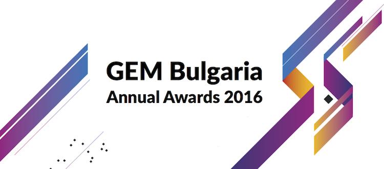 gem-awards-cover-750